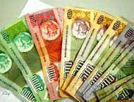 Banco Central avisa, juros sobem mais e inflação vai além das previsões oficiais!