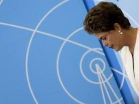 Cunha aceita pedido de impeachment de Dilma Rousseff