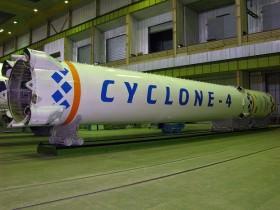 Solicitação de investigação do TCU no gasto de milhões para projeto fracassado de construção de foguete