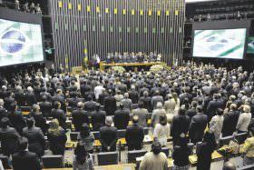 Projetos propõem a redução de gastos públicos diminuindo o nº de Senadores, Deputados e Vereadores