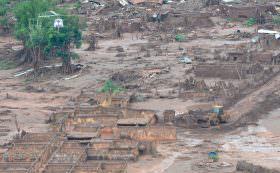 Mariana-MG, o maior desastre ambiental da história do Brasil completa 1 ano.